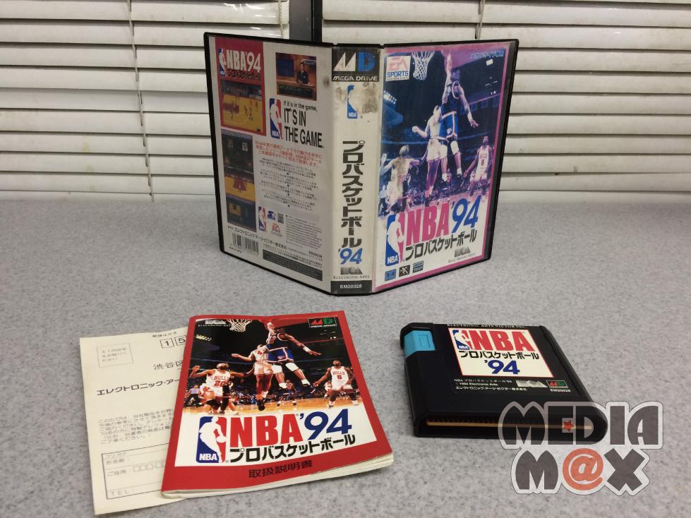 買取した、メガドライブソフト NBAプロバスケットボール94