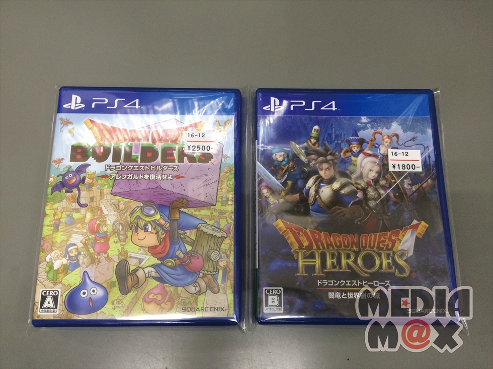 買取した、プレイステーション4ソフト、ドラゴンクエストビルダーズとドラゴンクエストヒーローズ