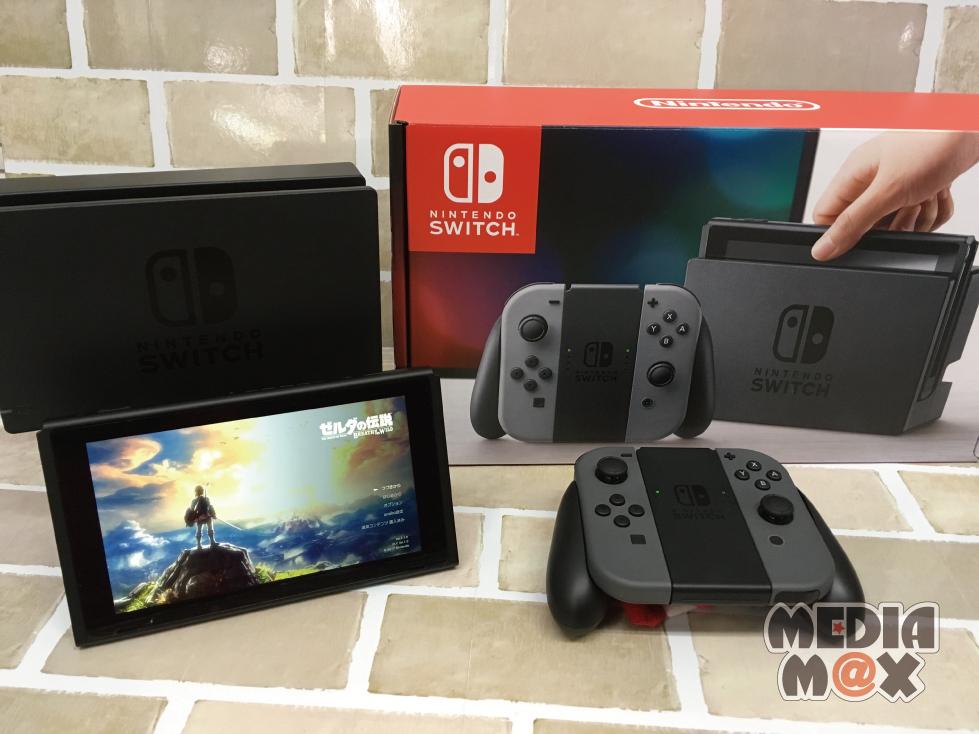 買取した、Nintendo Switch グレー