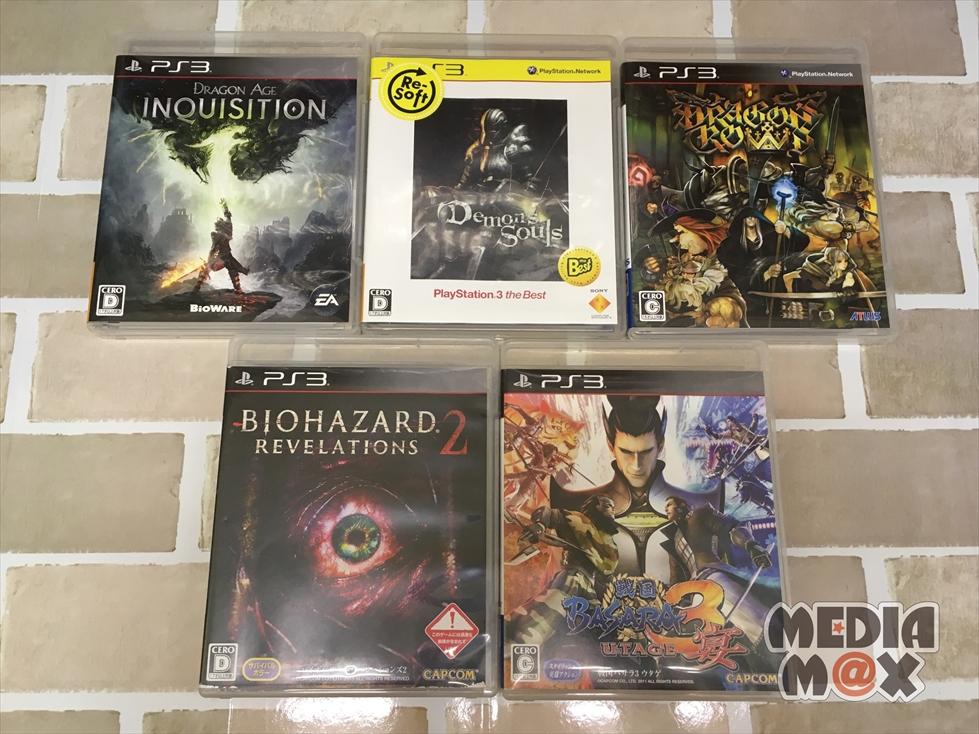 買取した、PS3ソフト数点