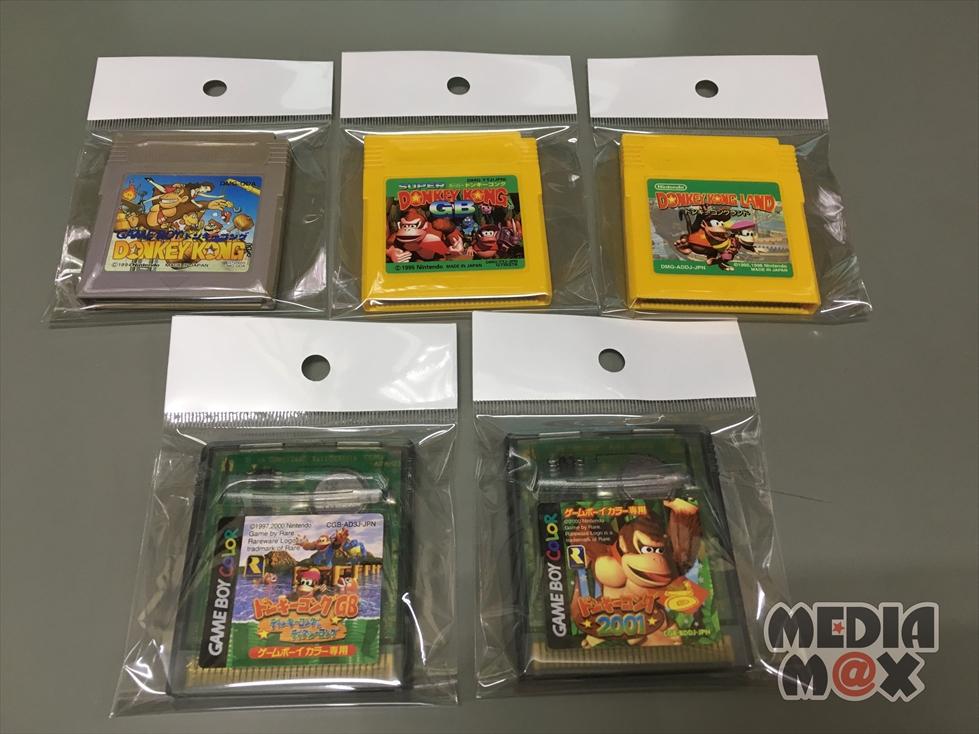 買取した、ゲームボーイソフト ドンキーコングシリーズ数点