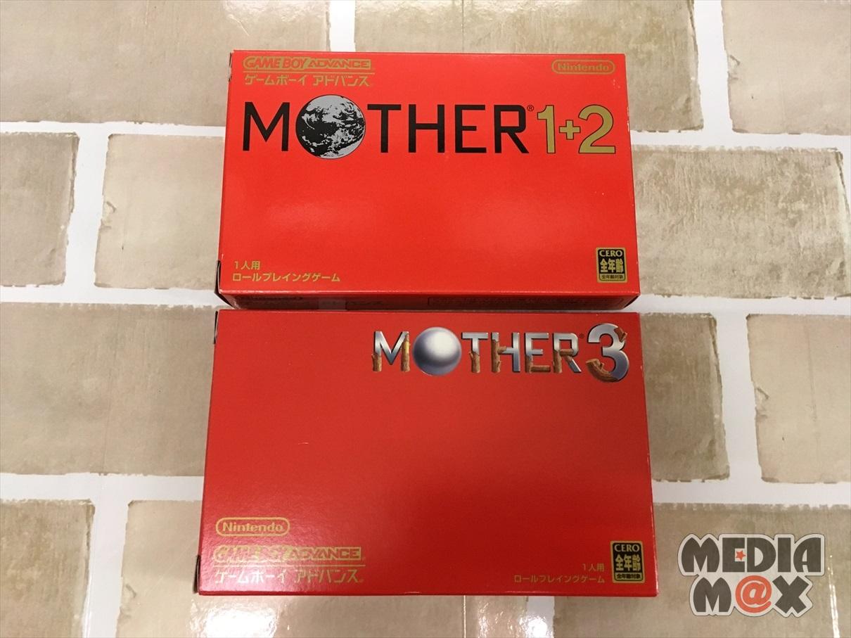 買取した、ゲームボーイアドバンスソフト MOTHER1+2と3