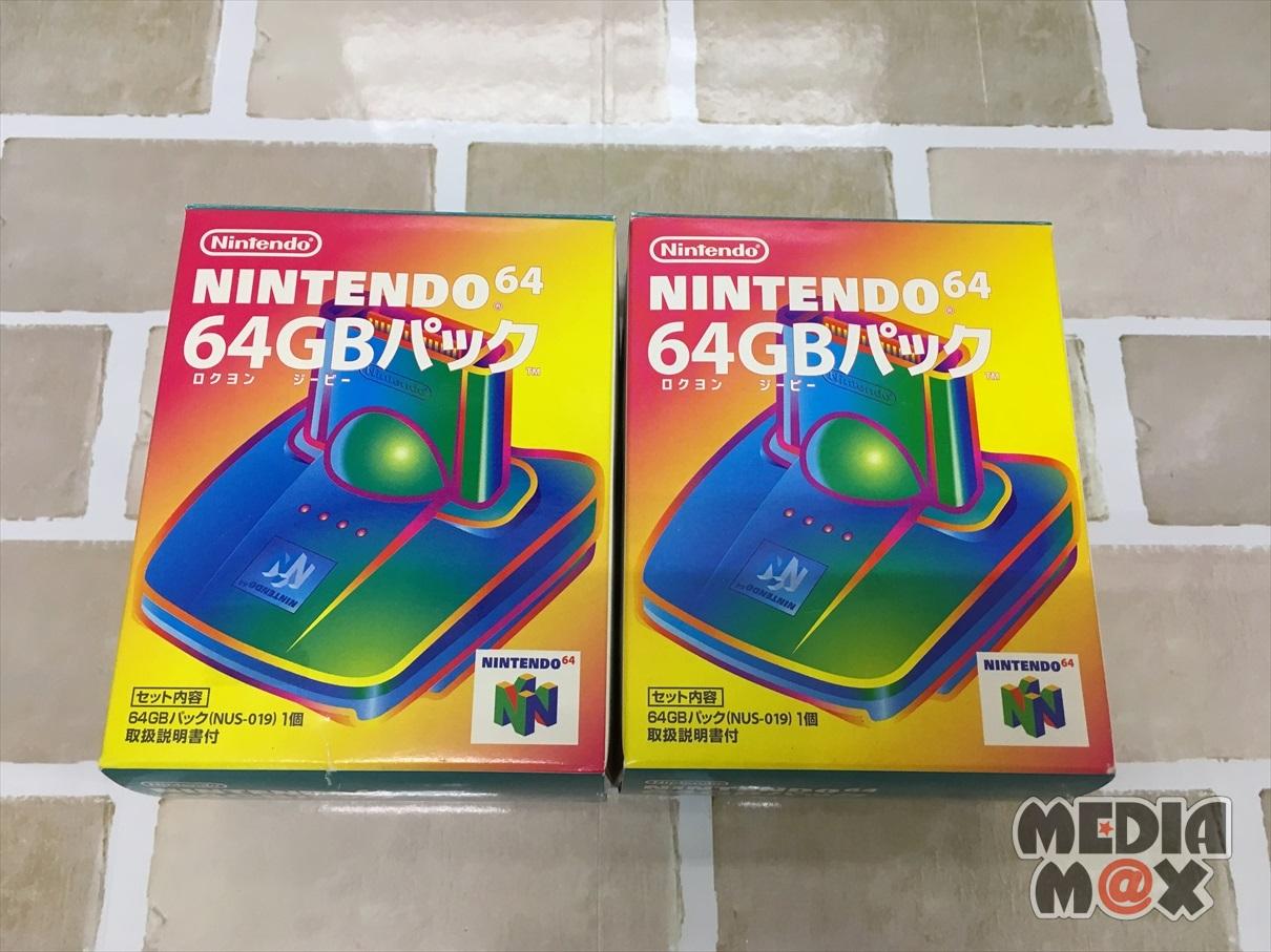 買取した、64GBパック2つ