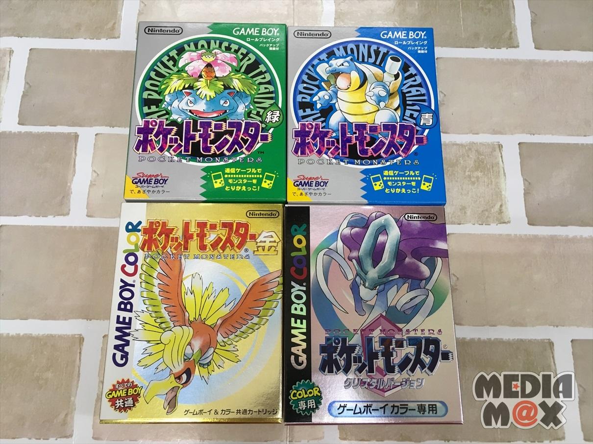 買取した、ゲームボーイソフト ポケットモンスターシリーズ