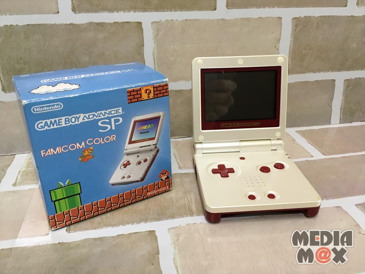買取した、ゲームボーイアドバンスSP ファミコンカラー