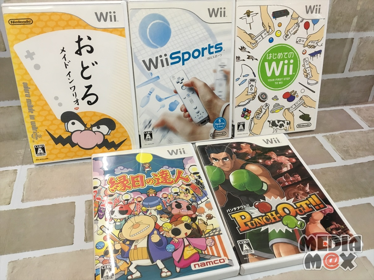 買取した、Wiiソフト数点