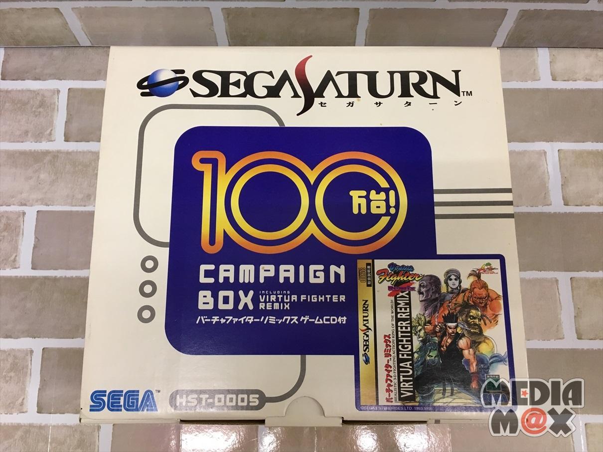 買取した、セガサターン100万台キャンペーンBOX バーチャファイターリミックスゲームCD付き