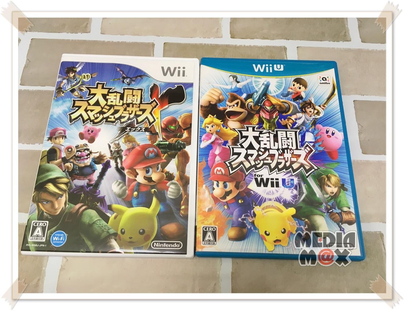 買取した、大乱闘スマッシュブラザーズXと大乱闘スマッシュブラザーズFor WiiU
