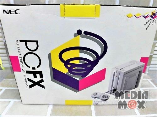 買取した、PC-FX本体