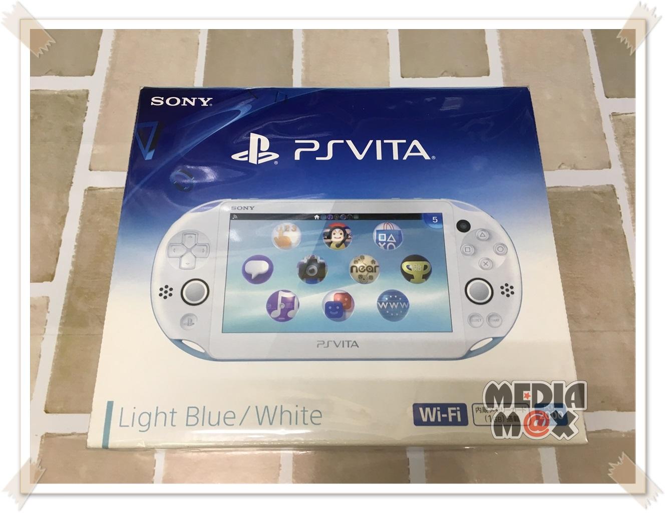 買取した、PS Vita2000 ライトブルー/ホワイト