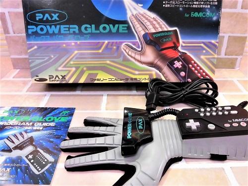買取した、ファミコン専用コントローラ パワーグローブ