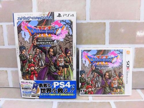 買取した、ドラゴンクエスト11 PS4版と3DS版